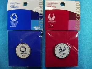 東京2020オリンピック パラリンピック ピンバッジ