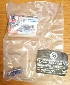 仮面ライダー 変身ベルト ピンズコレクション02 フォーゼドライバー ブックレット付き未開封品 ガシャポン 仮面ライダーフォーゼ
