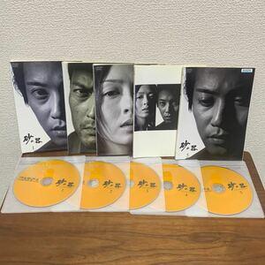 DVD. TVドラマ 砂の器 1-5巻 全巻セット
