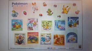 ポケモン シール 切手 11シート 9240円 84円 110枚 シート 切手 pokemon ポケットモンスター カード