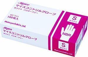 新品S 使い捨て手袋 ニトリルグローブ ホワイト 粉なし(サイズ:S)100枚入り 病院採用商品ISRQ