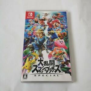 Nintendo Switch 大乱闘スマッシュブラザーズSPECIAL スマブラSP