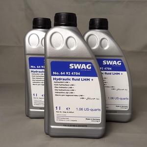 SWAG スワッグ <LHM ハイドロシステム ミネラルオイル 1L 3本セット> 64924704 x3