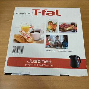 T-fal ジャスティンプラス カカオブラック 1.2L