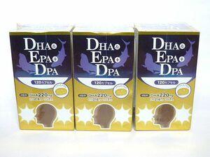 ◆DHA & EPA+DPA 120粒×3箱 約12ヶ月分から オメガ3 ハープシールオイル シードコムス以上
