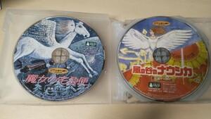 DVD ジブリ 特典ディスク 6枚セット