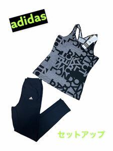 新品タグ付き!adidas アディダス 上下セットアップ ヨガ フィットネス トレーニングウェア