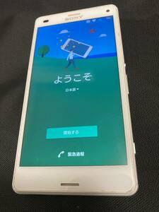 ソニー Xperia SO-04G ホワイト 初期化済み スマホ本体 スマホ