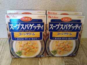 ハウス食品 スープスパゲッティ コーンクリーム パスタココ パスタソース 新品②