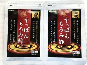 ◆送料無料◆国産すっぽんもろみ酢 約6ヶ月分(2023.12.31~) アミノ酸 クエン酸 シードコムス サプリメント