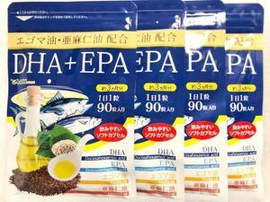 ◆送料無料◆ DHA + EPA エゴマ油・亜麻仁油 配合 約12ヶ月分 (2023.12.31~) シードコムス サプリメント