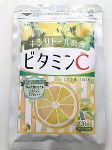 【送料無料】キシリトール配合ビタミンC 約3ヵ月分(2023.3.31~) タブレット レモン カルシウム シードコムス サプリメント