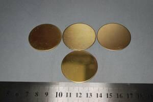 真鍮丸板 t=0.8 φ39 10枚セット