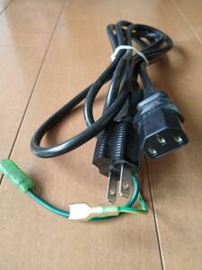 電源ケーブル 電源コード 2ピン → 3ピン