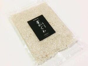 """令和2年産【丹波産】インディカ種 精米 -特別栽培米-""""星かぐわ"""" 450g"""