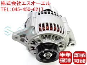 スズキ ツイン(EC22S) ワゴンR(MC22S) MRワゴン(MF21S) オルタネーター ダイナモ 31400-73H00 31400-73H01 コア返却不要 出荷締切18時