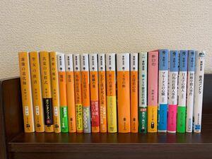 東野圭吾 20冊セット 小説 文庫
