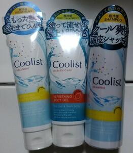 【終売】Coolist ク一リストリフレッシュ&クール シャンプー トリートメント ボディジェル 入浴3点セット