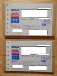新幹線鉄道開業50周年記念百円クラッド貨幣セット 平成27年+平成28年 未開封 記念貨幣 記念硬貨