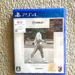 【PS4】 FIFA 21 [ULTIMATE EDITION] FIFA21 ps4 新品未使用未開封  特典付き