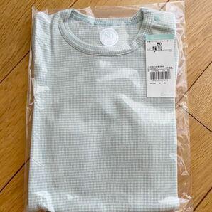 ☆新品未開封 コンビミニ 80cm 半袖 Tシャツ トップス ミジンボーダー ボーダー 半袖Tシャツ 定価2860円