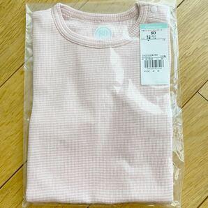 ☆新品未開封 コンビミニ 80cm Tシャツ トップス ミジンボーダー 肌着 定価2860円