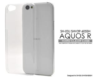 AQUOS R (SH-03J/SHV39/605SH) 用 クリア ソフト ケース■ スマホ 背面 保護 バック カバー シンプル 透明 TPU 柔軟 アクオスアール