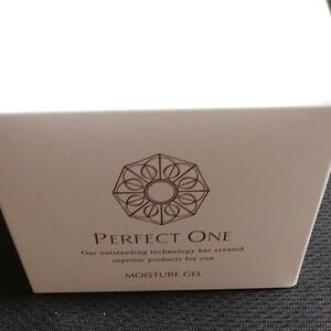 パーフェクトワンモイスチャージェル  新日本製薬  ラフィネ 1個 新品未開封