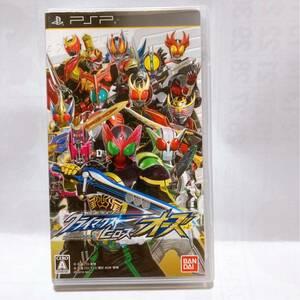 PSP 仮面ライダー クライマックス ヒーローズ オーズ ヒーローカード付