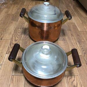 両手鍋2個セット 銅製鍋 昭和レトロ 調理器具 両手鍋 煮込み鍋 銅鍋