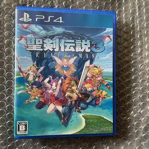 PS4 聖剣伝説3 トライアルズオブマナ