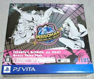 PSVITA PlayStationVitaソフト ペルソナ4 ダンシング・オールナイト クレイジー・バリューパック 新品未開封 送料無料