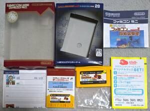 ゲームボーイアドバンスソフト GBA ファミコンミニ ファミコン探偵楽部 PART2 うしろに立つ少女 中古品 送料無料