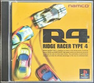 R4 RIDGE RACER TYPE4  R4リッジレーサータイプ4 プレイステーションソフト