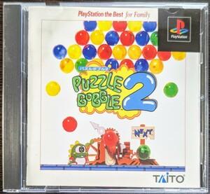 パズルボブル2 プレイステーション ソフト