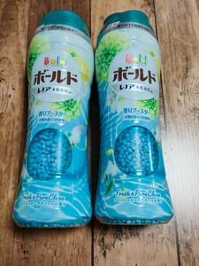 ボールド レノア 香りブースター ビーズ フレッシュピュアクリーン 2本分(中身のみ) 限定品