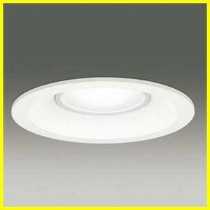 東芝 LED照明器具 LED浴室灯/軒下用 LEDダウンライト 高気密SB形 白熱灯器具60Wクラス LED一体形 埋込穴Φ100 昼白色 一般住宅用