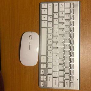 ワイヤレスキーボード(US配列)、ワイヤレスマウスセット