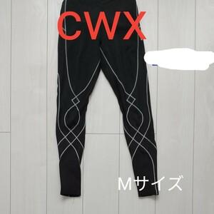 CW-X ワコール ロングタイツ