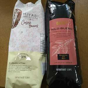 ユニマットコーヒー豆10袋