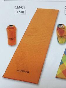 DOD (ディーオーディー) キャンピングマット 専用防水バッグ付属 自動膨張インフレータブル CM-01