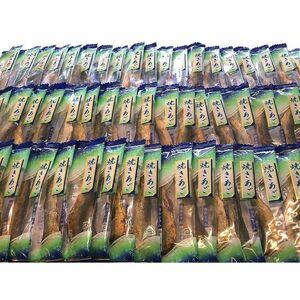 味付焼きあご 120g 小分け個包装ピロ 120gX1袋 九州工場製造品 黒田屋 焼あご