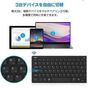 Ewin@ Bluetooth ワイヤレス キーボード 超薄型(電池付き)
