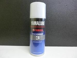 即納/ヤマハ/YAMAHA/ワイズギア/ヤマルーブ/耐熱塗料/耐熱ブラック/ツヤなしブラック/耐熱温度600℃