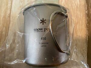 スノーピーク チタンマグ アウトドア シングル 食器 マグカップ