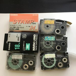 ネームランド用テープ6個セット カシオ