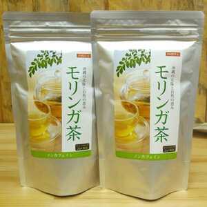 ★沖縄県産 モリンガ茶 2g×30包 2袋★