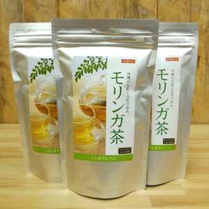 ★沖縄県産 モリンガ茶 2g×30包 3袋★