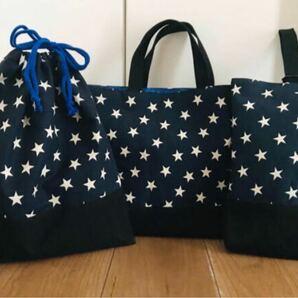 SALE!入学入園3点セット レッスンバッグ レッスンバッグ   体操着袋 上履き袋
