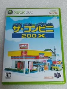 XBOX360 ザ・コンビニ200X